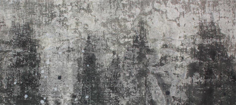 Detalj ur Utsikt